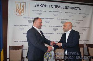 Представили нового прокурора Вінницької області