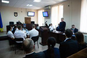 Меру пресечения Порошенко не избрали