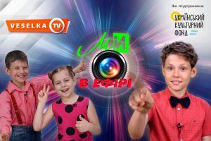 Діти-митці з особливими потребами спробували себе в ролі телеведучих