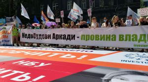 В Киеве набирают обороты протесты инвесторов