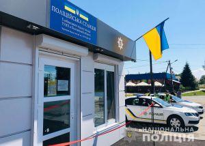 Полтавщина: Поліцейська станція з'явилася у «столиці» тіньового рибного бізнесу