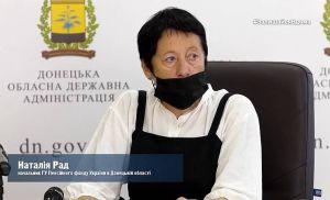 У Донецькій області виплата пенсій відбувається у звичайному режимі
