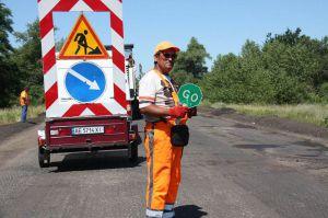 У Луганській області їздити буде комфортно