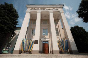 Обласна влада намагатиметься стабілізувати роботу Слов'янської ТЕС