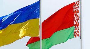 У Києві запрацює Білоруський інфоцентр
