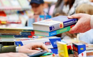 Во Львове книжный форум пройдет в онлайн-формате