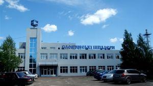 Черниговская область: Введение пошлины едва  не погубило производство