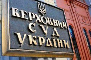 Чернигов: Общежитие станет домом