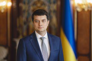 30 лет назад Украинский парламент сделал первый, сложный и очень важный шаг к созданию независимой Украины