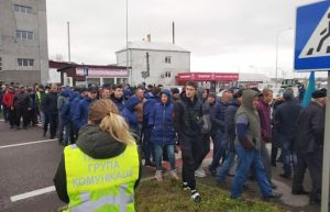 На Черкащині протестувальники перекрили трасу