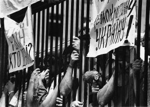 16 июля 1990 года Верховная Рада принялаДекларацию о государственном суверенитете