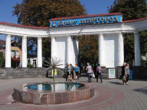 Миргород: Оновили статут громади