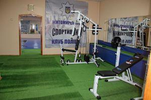 У Хорошівському відділенні поліції — свій спортзал
