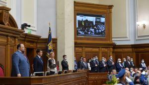 Декларація заклала принципи, на яких стоїть нинішня Українська держава