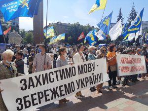 Ивано-Франковск: Остановить малороссийство