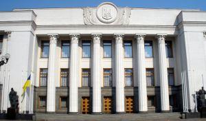 Учені з Дніпропетровщини одержали стипендії Верховної Ради