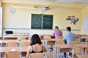 Донецька область: Показав найкращий результат двічі