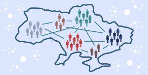 Не поділили п'ять районів у Хмельницькій області — матимуть лише три
