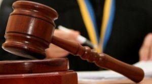Суддя Малиновського суду одержав термін