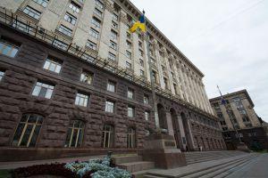 Киев: Программа нацелена на экологическое благополучие