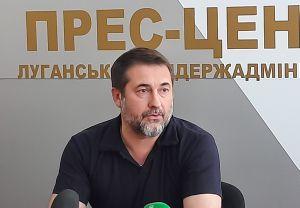 У Лисичанську готують план розвитку міста