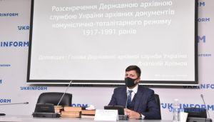 В Україні розсекречено майже всі документи тоталітарно-комуністичного режиму