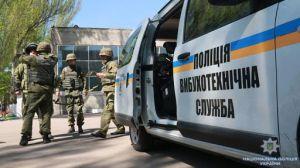 Чернігівська область: Граната призвела до трагедії