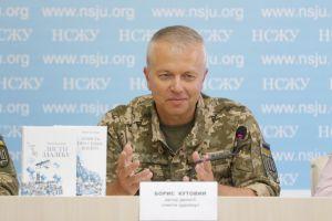 Борис Кутовий: «Благодійний проект військових  має вкотре привернути увагу спільноти  до проблем дітей війни»