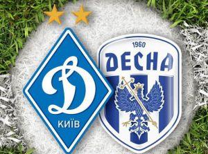 Футбол: «Динамо» U-21 зіграло внічию з основою «Десни»