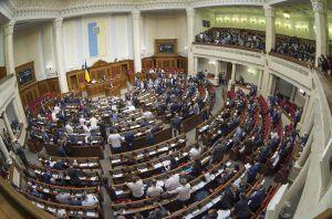 Позачергова сесія парламенту може відбутися 25 серпня