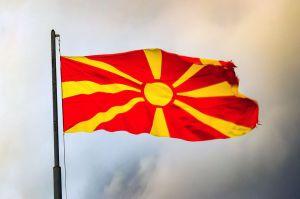 Народ Північної Македонії не повинен відшкодувати збитки державних компаній