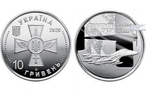 Невдало вибрано зображення на 10-гривневій монеті
