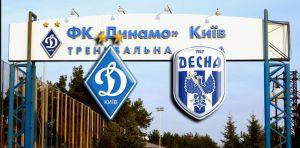 Футбол: Чернігівський синдром