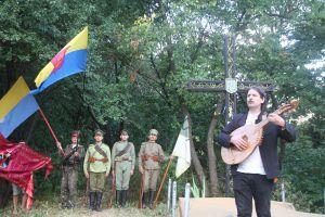 На Замковій горі вшанували козаків-богданівців
