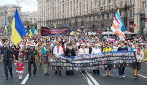 Марш у Києві тривав понад три години