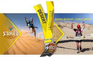 Олешковской пустыне бросили вызов