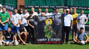 Всеукраїнський футбольний турнір із міні-футболу об'єднує