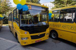 Громадам Днепропетровской области закупили школьные автобусы