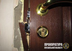 Луганщина: похитили профсоюзные деньги