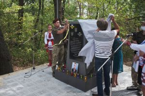 В Донецкой области открыли памятный знак герою