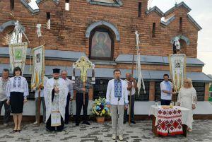 У селі Промінь встановлено плити з іменами учасників руху ОУН-УПА
