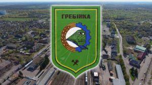 На Полтавщині підтримали нужденних, породіль і захисників