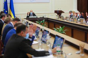 Правительство сможет проводить заседания в онлайн-режиме