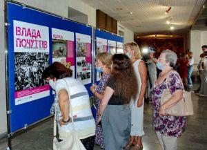 Черкассы: Выставка немецких историков «Власть чувств»