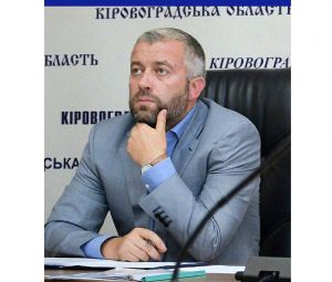 Кіровоградщина: Журналісти зможуть бути присутніми на нарадах в ОДА