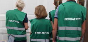 Во Львове появился экологический патруль