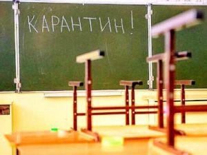 Черкассы: Младших учеников отправили на карантин