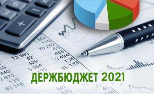 Подготовка бюджета на фоне разговоров о возможной отставке министра