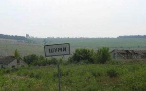 Інспектування українських позицій не буде