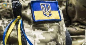 Житомирщина:Наделы для участников боевых действий